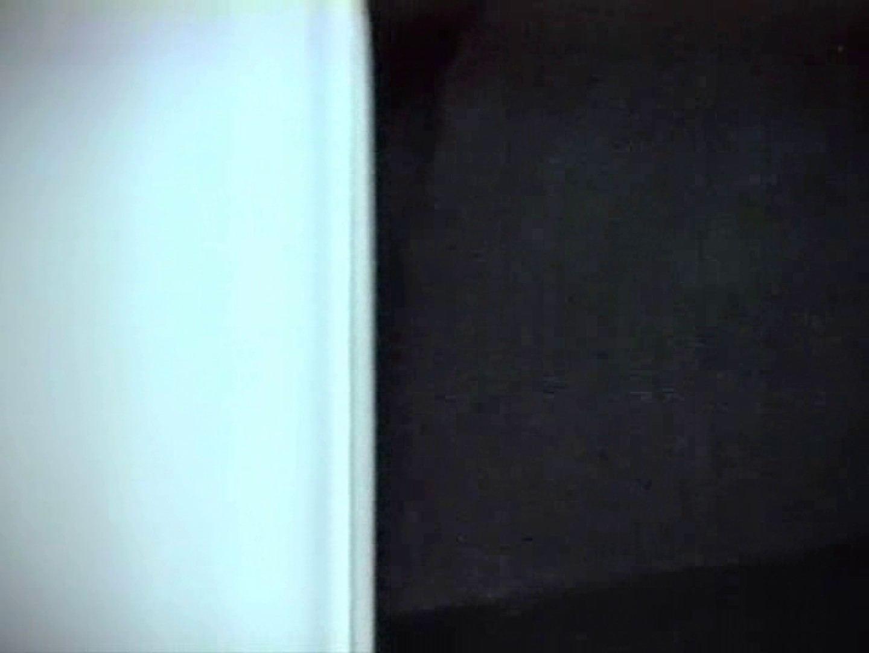 内某所!禁断のかわや覗き2010年度版VOL.2 リーマン系な男たち ゲイアダルト画像 81連発 70