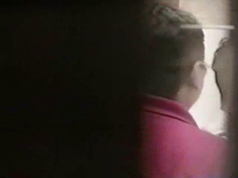 都内某所!禁断のかわや覗き2010年度版VOL.3 リーマン系な男たち おちんちん画像 69連発 22