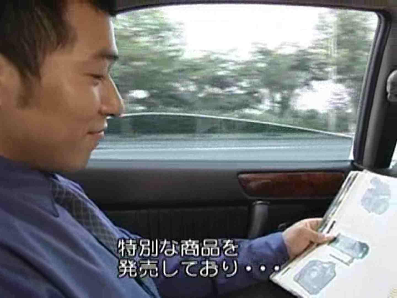 隣国発ドラマ!サラリーマンガチムチ&スジキンSEXVOL.2 サル系な男たち ゲイエロ動画 48連発 13