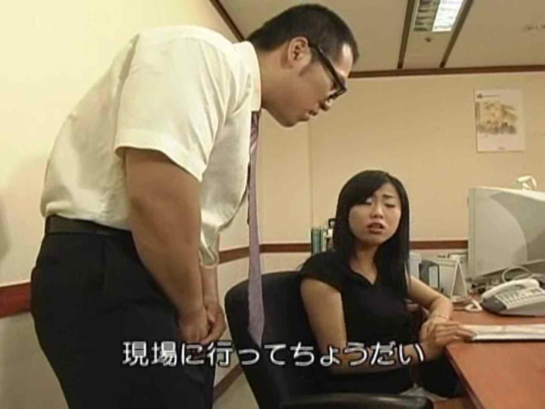 隣国発ドラマ!サラリーマンガチムチ&スジキンSEXVOL.2 人気シリーズ ペニス画像 48連発 37