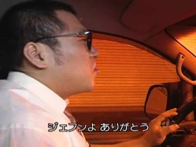 隣国発ドラマ!サラリーマンガチムチ&スジキンSEXVOL.2 超薄消し ゲイ流出動画キャプチャ 48連発 41