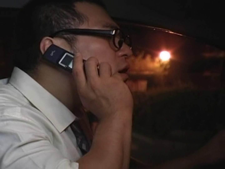 隣国発ドラマ!サラリーマンガチムチ&スジキンSEXVOL.2 サル系な男たち ゲイエロ動画 48連発 45