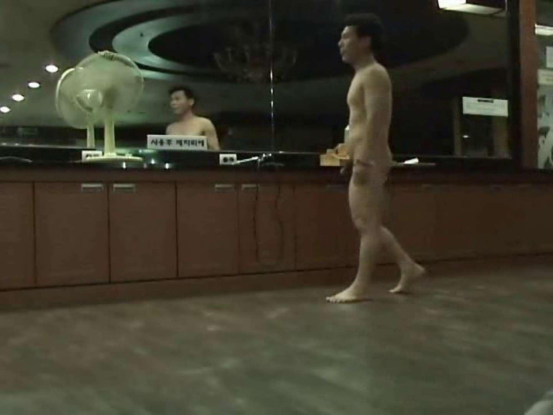 隣国ノンケさんの脱衣所&浴場覗き完全版!Vol.2 覗きお宝 男同士画像 85連発 16