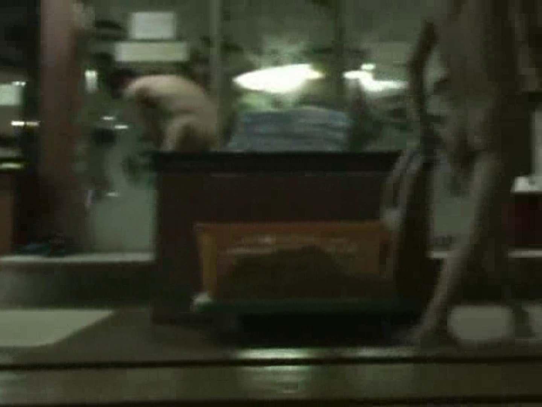 隣国ノンケさんの脱衣所&浴場覗き完全版!Vol.3 のぞき  51連発 30