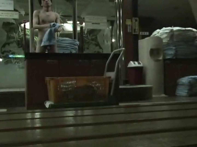 隣国ノンケさんの脱衣所&浴場覗き完全版!Vol.3 覗きお宝 ゲイアダルトビデオ画像 51連発 40