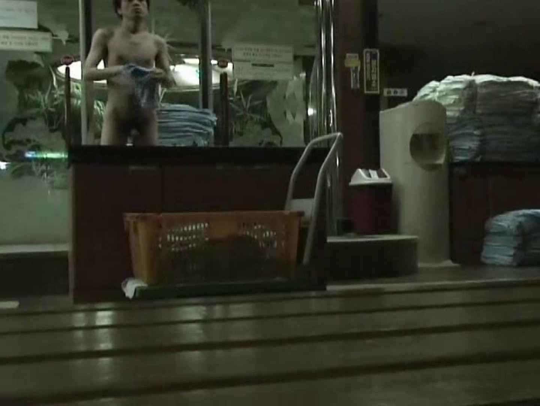 隣国ノンケさんの脱衣所&浴場覗き完全版!Vol.3 裸 ゲイエロビデオ画像 51連発 41