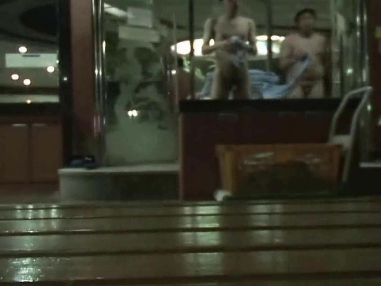 隣国ノンケさんの脱衣所&浴場覗き完全版!Vol.3 のぞき   入浴・シャワー  51連発 43