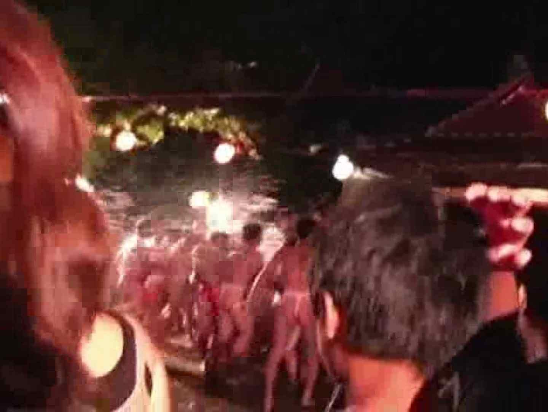 ゲイ 肉棒 動画|日本の祭り 第七弾!極み裸祭ざ●や●り神事vol.4|野外・露出