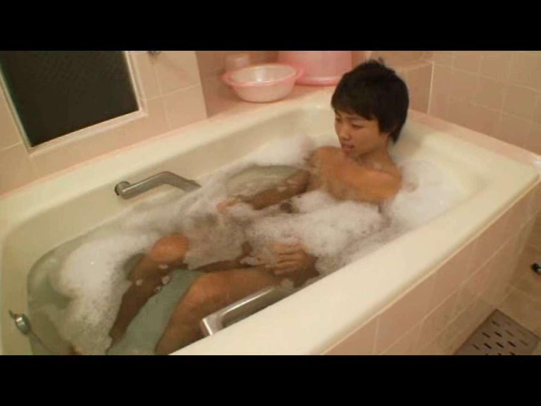 ジャニ系イケメンノンケのお風呂でオナニー❤ イケメン合体 ゲイ無修正画像 98連発 53