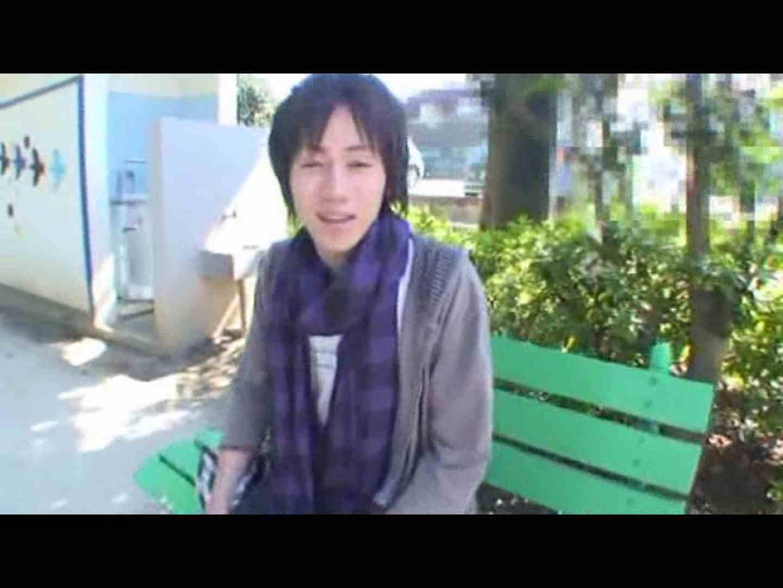 ジャニ系ノンケのハッテンハメ撮り!前編 菊指 おちんちん画像 59連発 24