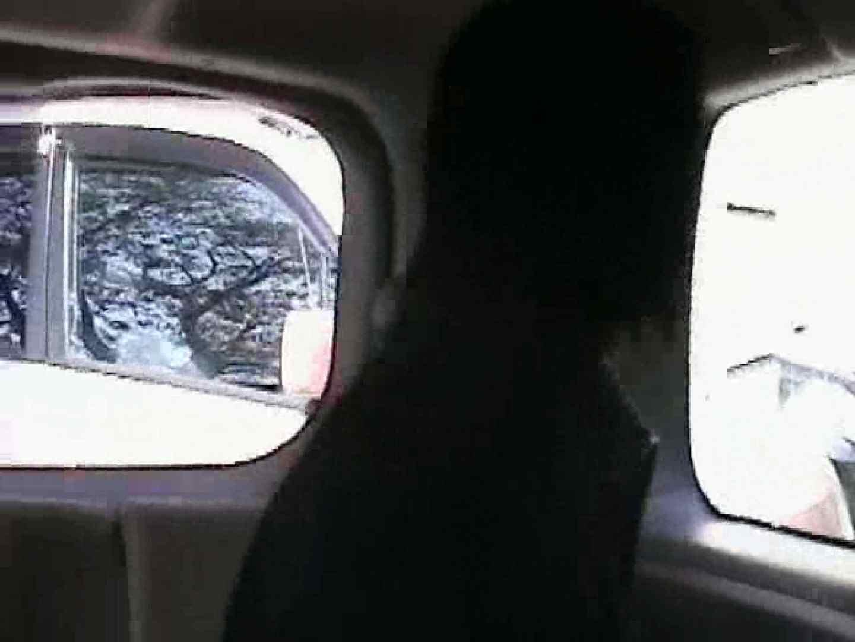 車の中で我慢しきれず発情するゲイカップル 車内 ゲイ無修正画像 67連発 11