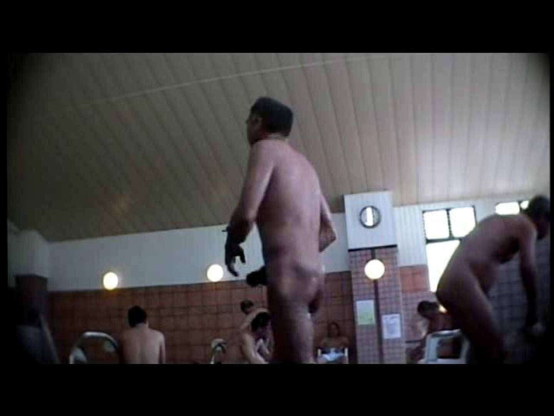 ガチ覗き!男湯パラダイスVOL.1 スリム美少年系ジャニ系 ゲイ射精画像 46連発 7