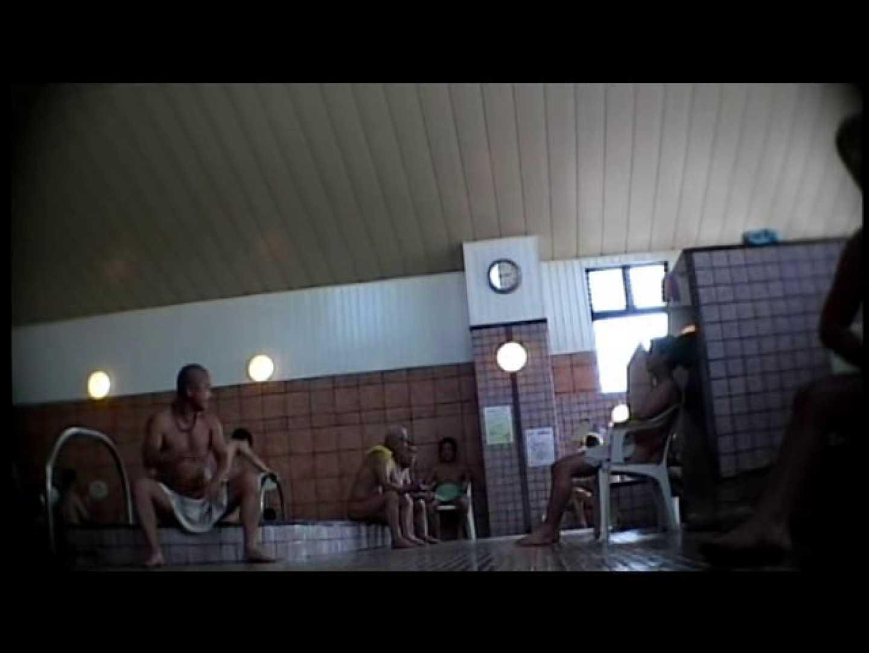 ガチ覗き!男湯パラダイスVOL.1 リーマン系な男たち ゲイエロ画像 46連発 13