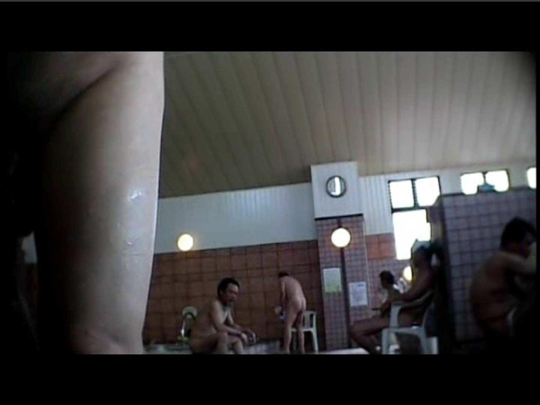 ガチ覗き!男湯パラダイスVOL.1 巨根系な男たち ゲイえろ動画紹介 46連発 33
