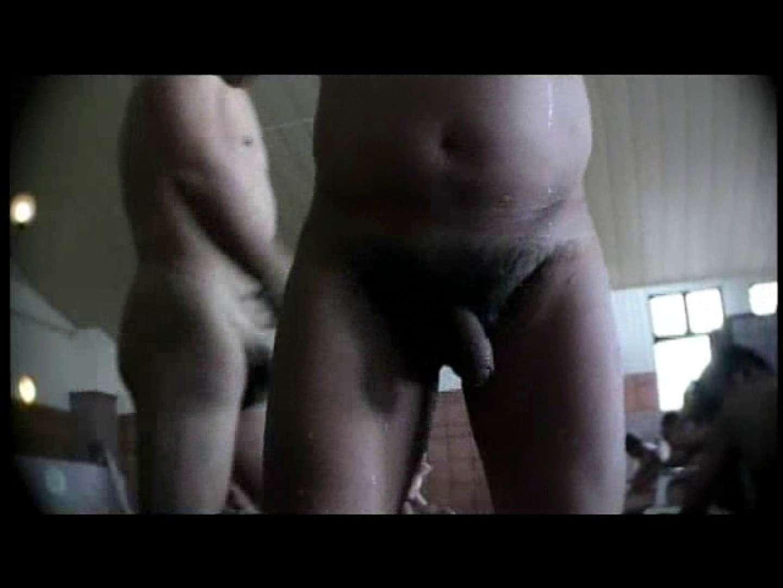 ガチ覗き!男湯パラダイスVOL.1 スジ筋系マッチョマン | 入浴・シャワー  46連発 39