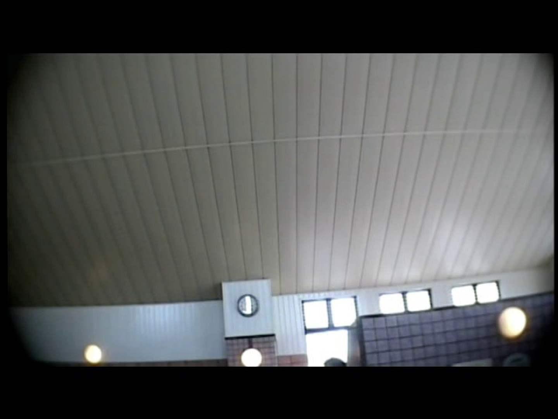 ガチ覗き!男湯パラダイスVOL.2 おやじ熊系な男たち ゲイエロ画像 18連発 15