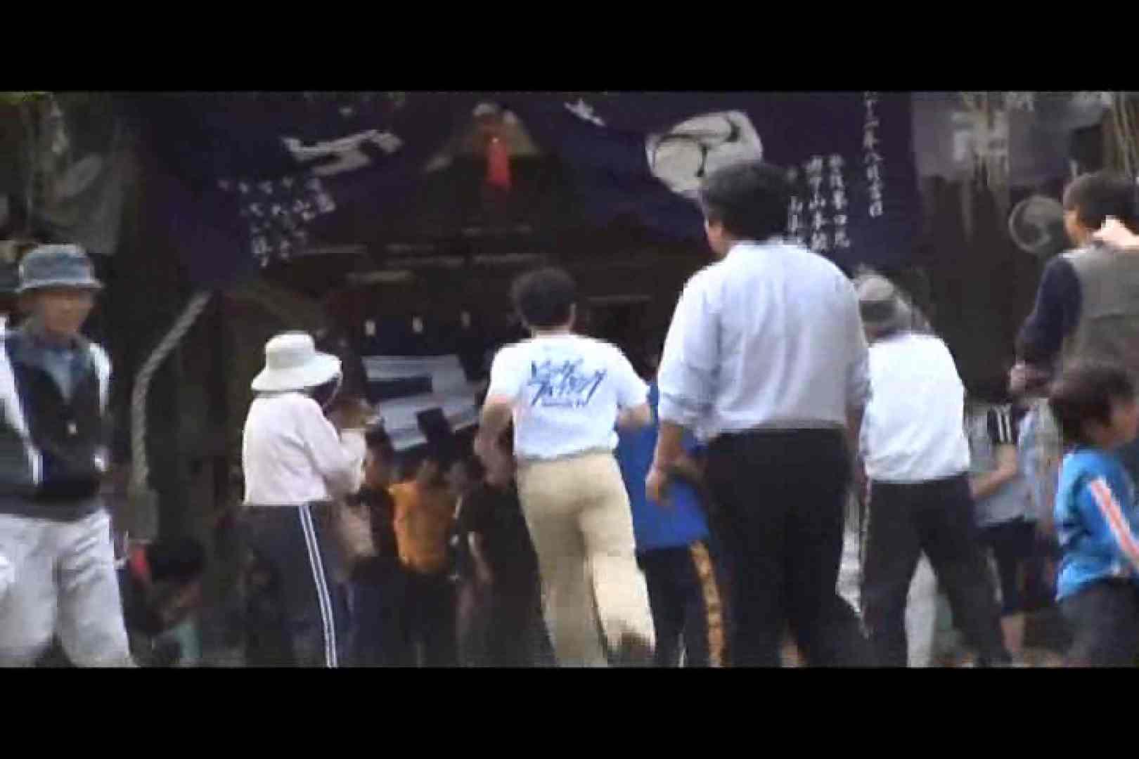 ゲイ 肉棒 動画|真鍋島の走り神輿 高画質バージョンVOL.02|ミサイルゲイボーイ