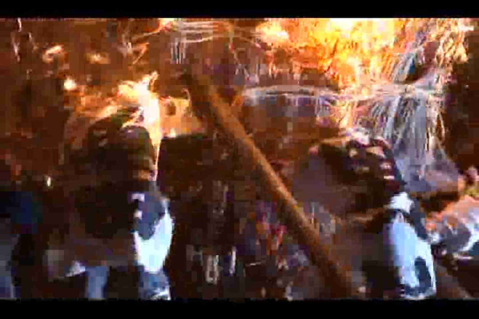 鳥羽の火祭り 3000K!高画質バージョンVOL.03 念願の完全無修正 | ノンケ  82連発 41