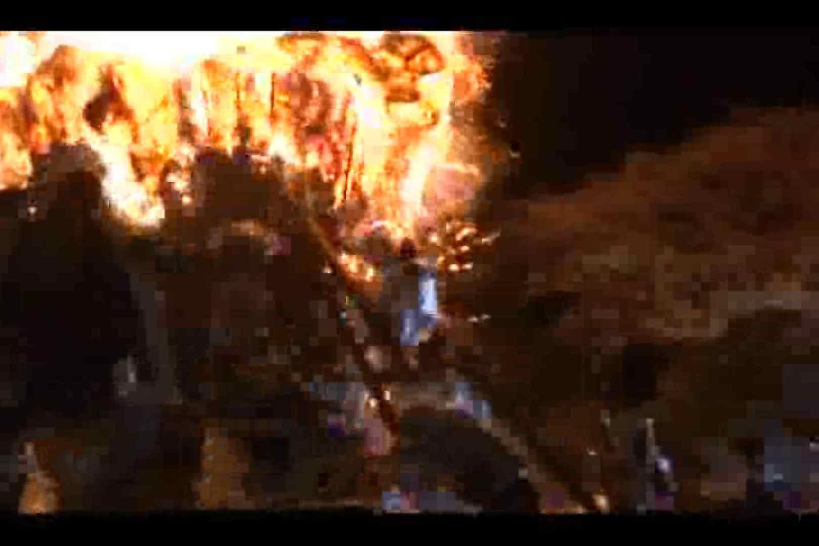 鳥羽の火祭り 3000K!高画質バージョンVOL.03 ドラマ ゲイ無料エロ画像 82連発 44