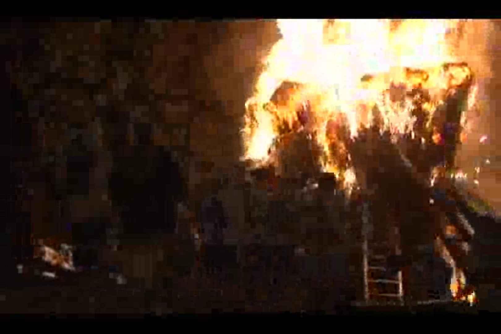 鳥羽の火祭り 3000K!高画質バージョンVOL.03 ドラマ ゲイ無料エロ画像 82連発 49