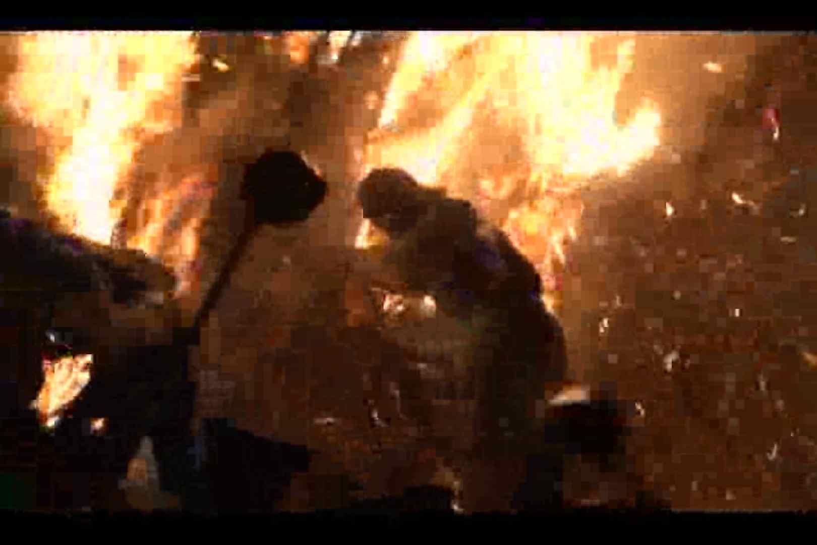 鳥羽の火祭り 3000K!高画質バージョンVOL.03 念願の完全無修正 | ノンケ  82連発 61