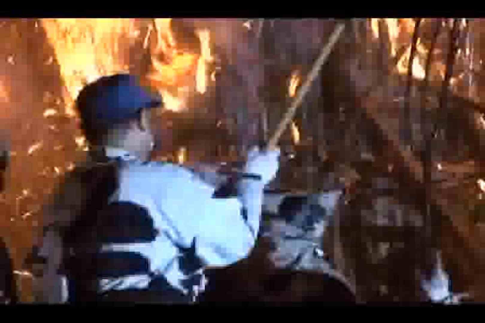鳥羽の火祭り 3000K!高画質バージョンVOL.03 ふんどしの男たち ゲイSEX画像 82連発 63