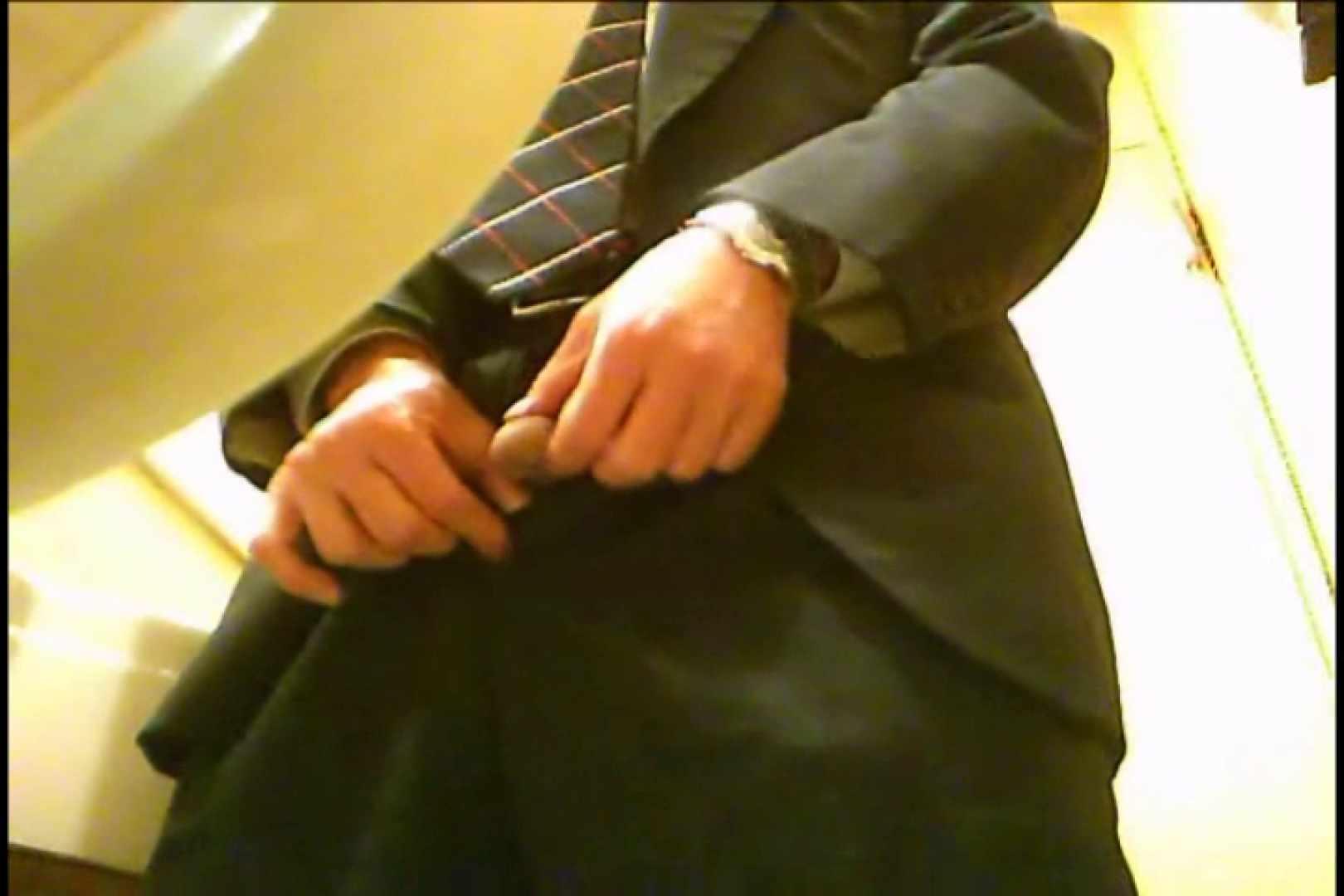 Gボーイ初投稿!掴み取りさんの洗面所覗き!in新幹線!VOL.02 0 | 男に首ったけ  48連発 1