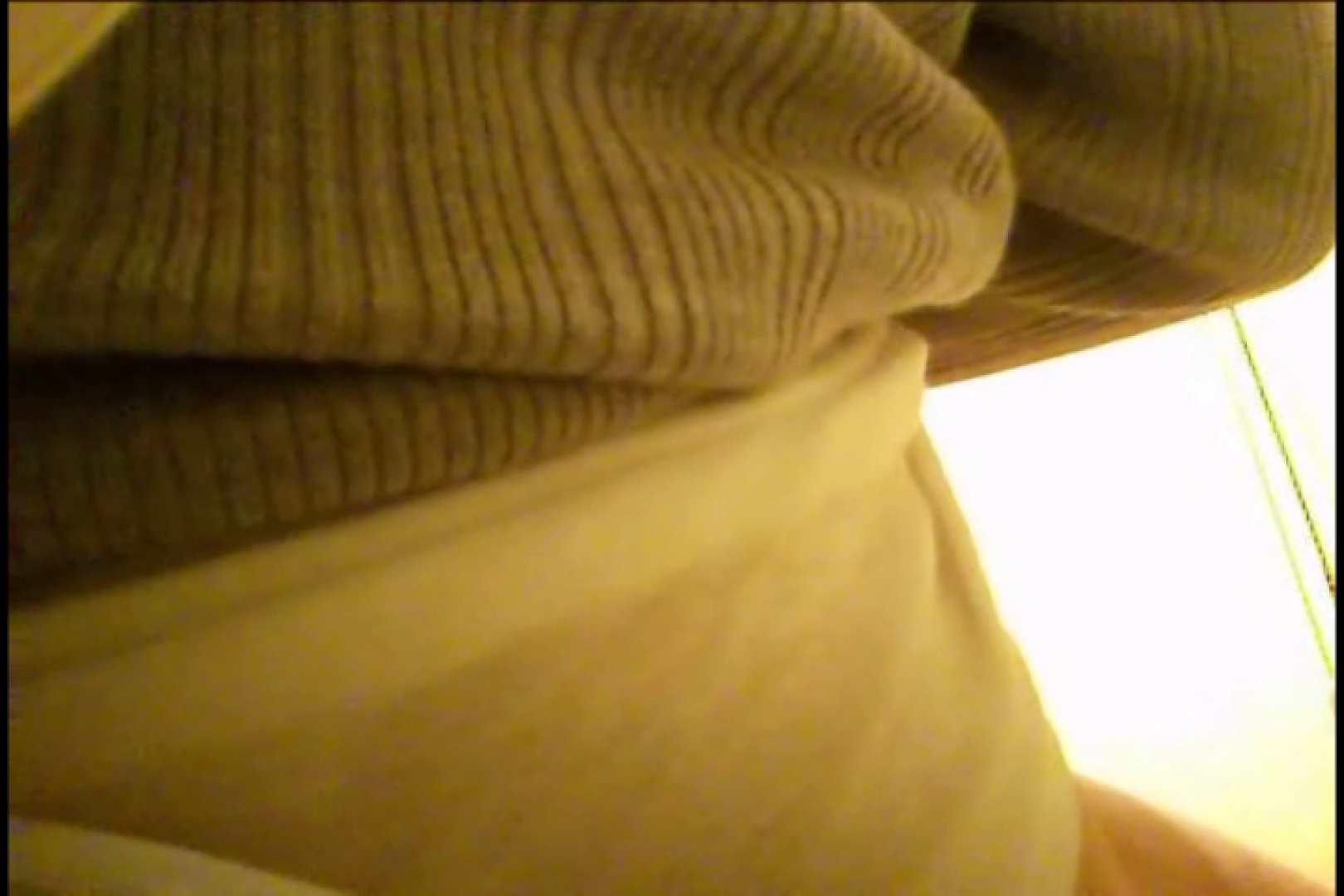 Gボーイ初投稿!掴み取りさんの洗面所覗き!in新幹線!VOL.02 スーツ ちんこ画像 48連発 19
