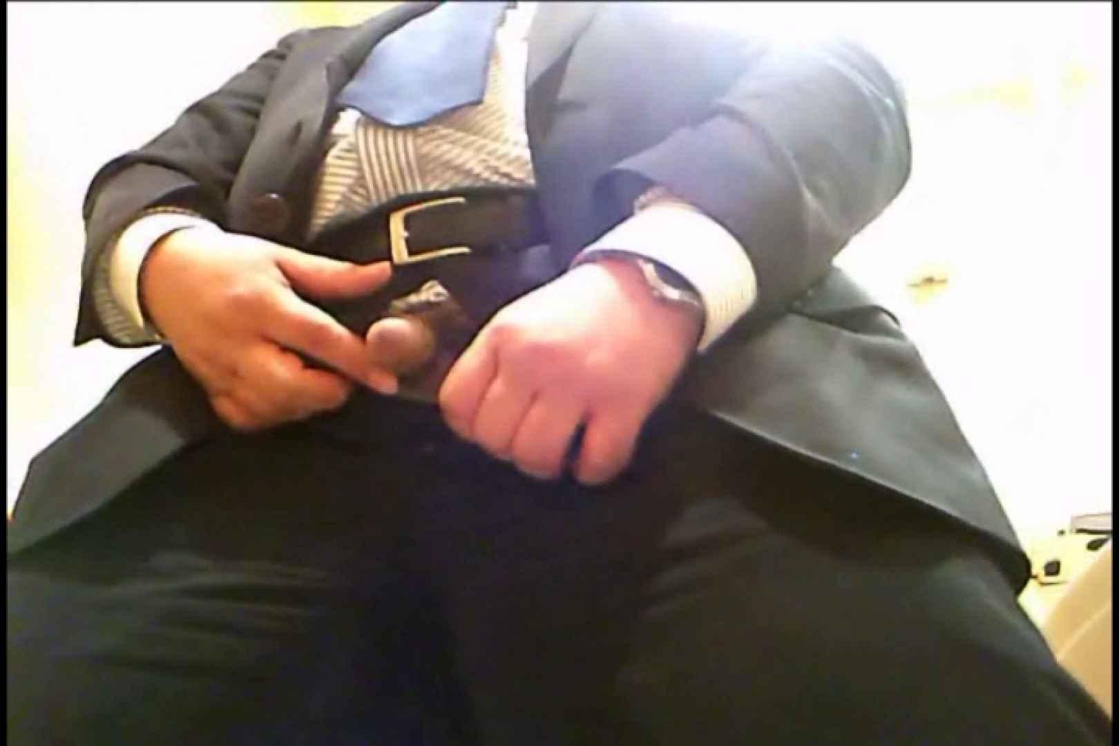 Gボーイ初投稿!掴み取りさんの洗面所覗き!in新幹線!VOL.05 おやじ熊系な男たち ゲイ無修正動画画像 63連発 38