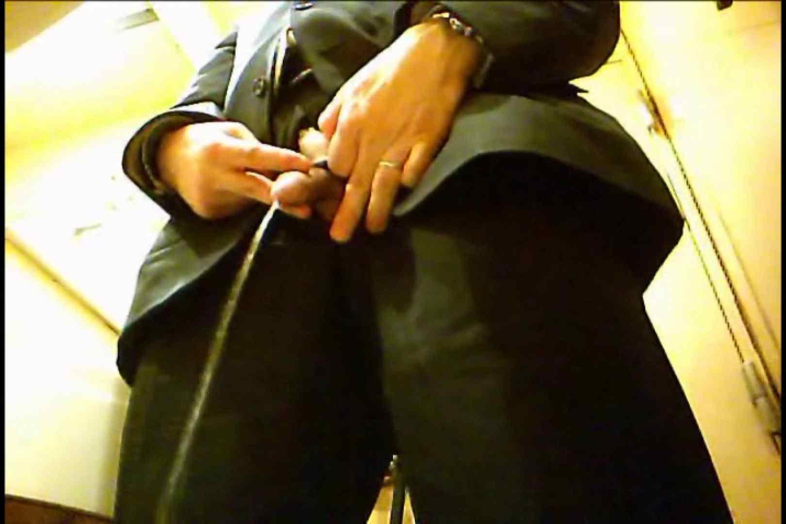 Gボーイ初投稿!掴み取りさんの洗面所覗き!in新幹線!VOL.07 スーツ ゲイえろ動画紹介 73連発 26