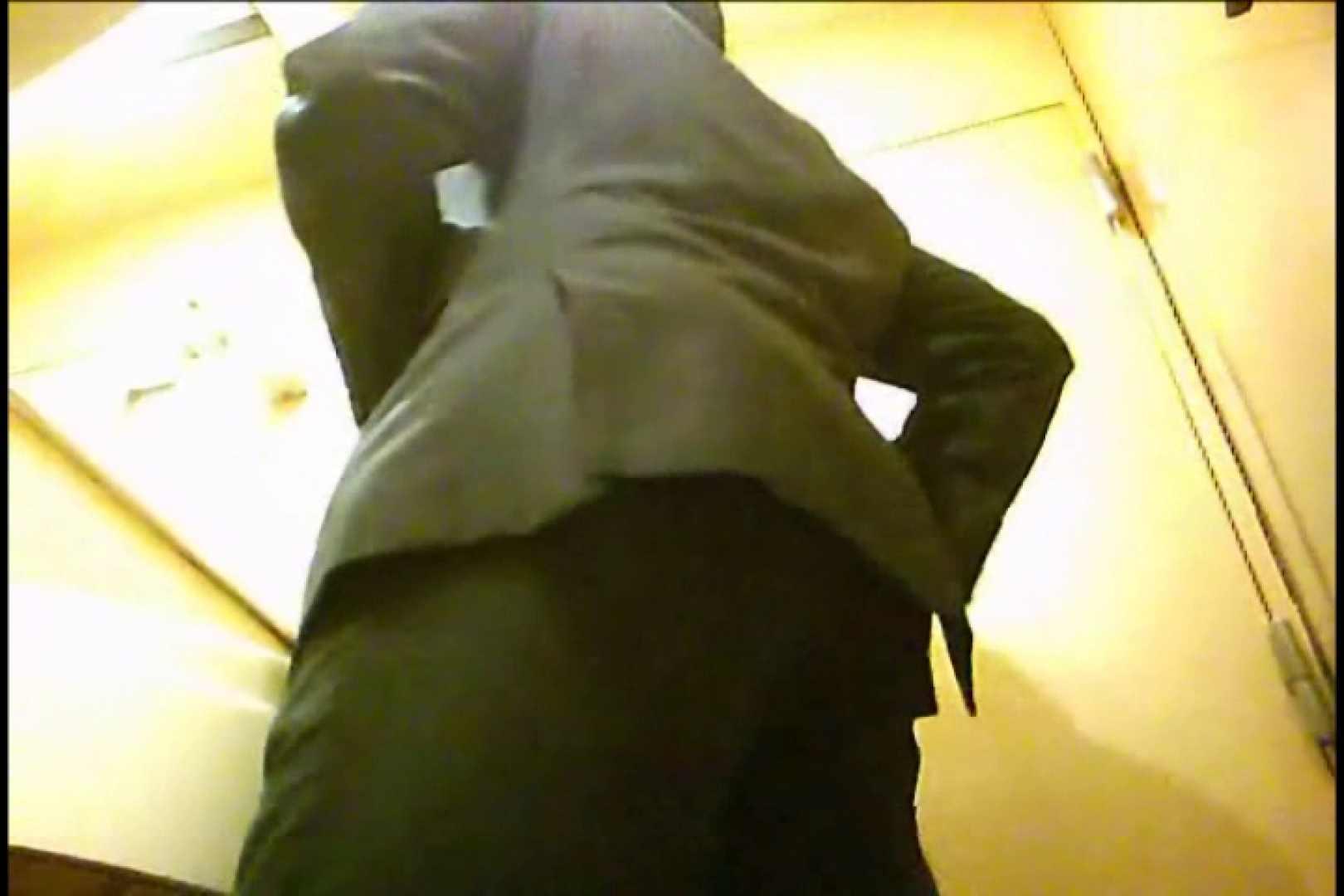Gボーイ初投稿!掴み取りさんの洗面所覗き!in新幹線!VOL.07 投稿シリーズ おちんちん画像 73連発 33