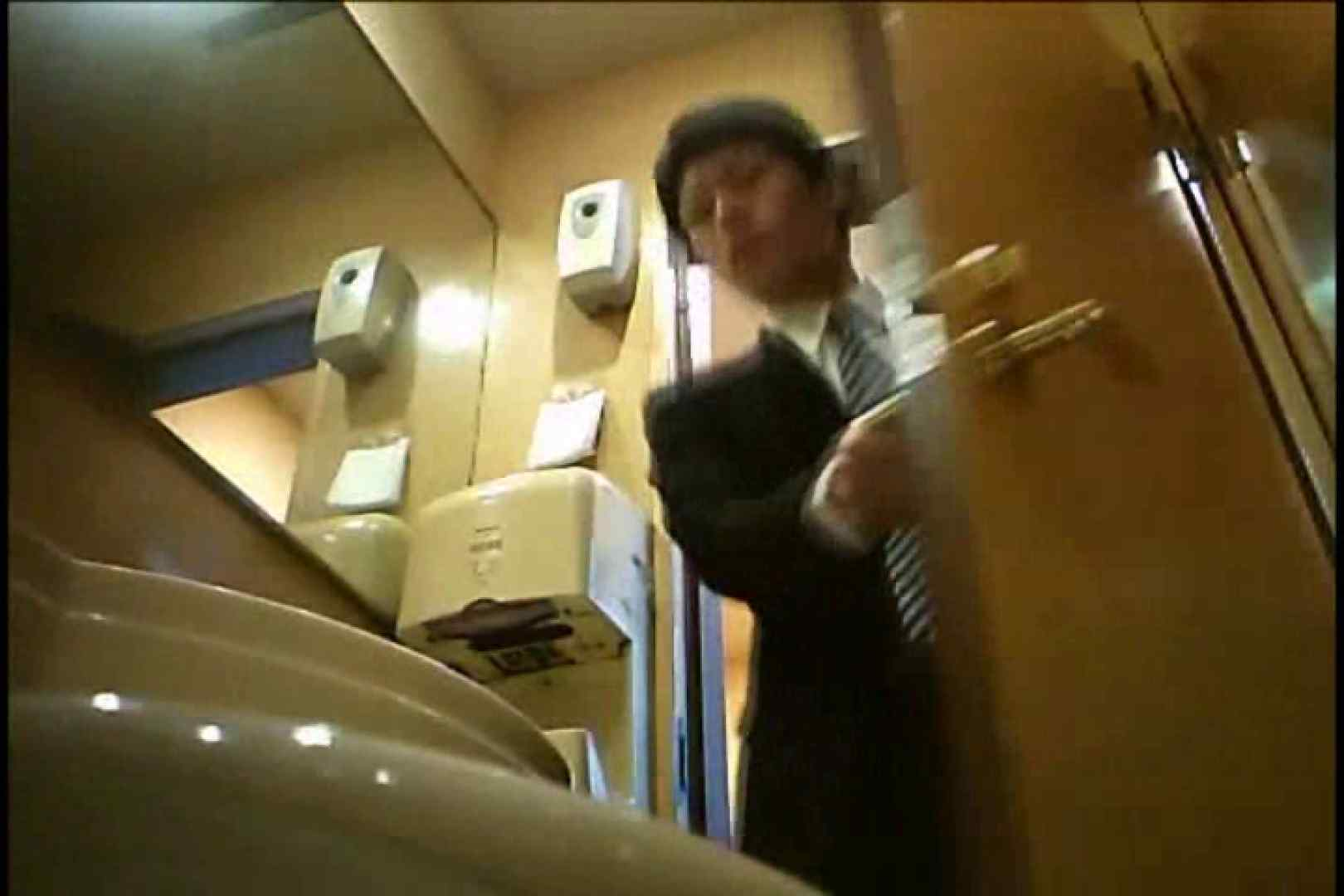 Gボーイ初投稿!掴み取りさんの洗面所覗き!in新幹線!VOL.08 丸見え ゲイセックス画像 30連発 21