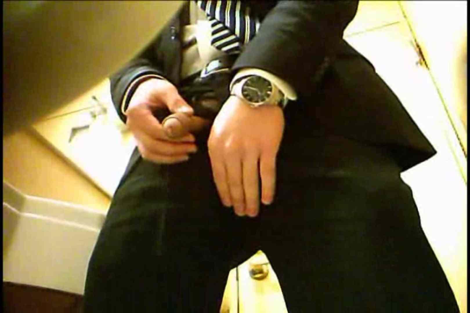 Gボーイ初投稿!掴み取りさんの洗面所覗き!in新幹線!VOL.08 私服 おちんちん画像 30連発 24