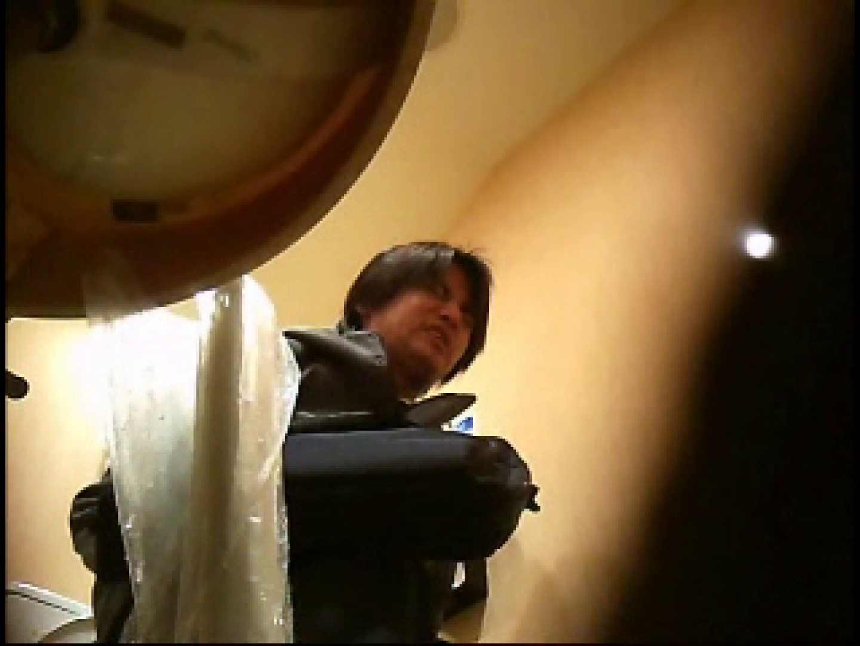 Gボーイ初投稿!掴み取りさんの洗面所覗き!in新幹線!VOL.09 覗きお宝 ゲイセックス画像 101連発 11
