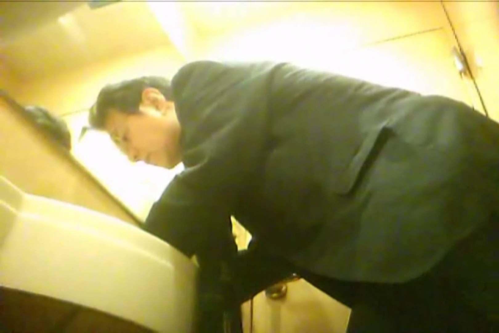 Gボーイ初投稿!掴み取りさんの洗面所覗き!in新幹線!VOL.13 リーマン系な男たち  100連発 80