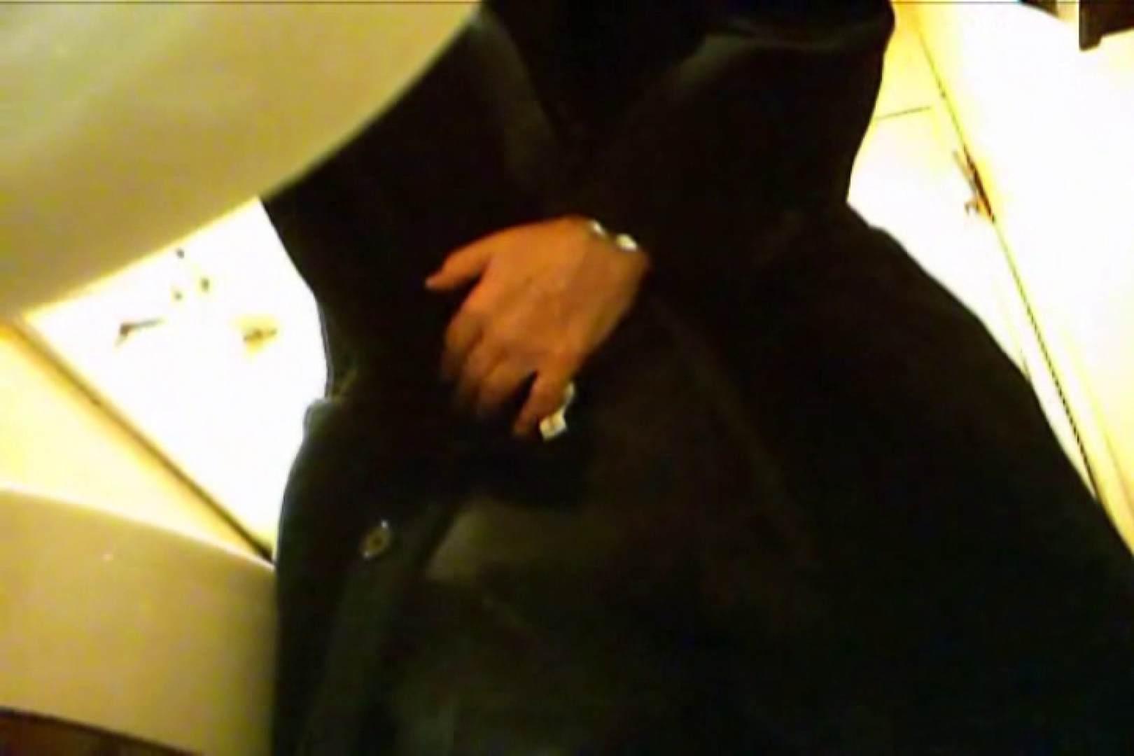 Gボーイ初投稿!掴み取りさんの洗面所覗き!in新幹線!VOL.15 念願の完全無修正 尻マンコ画像 81連発 11
