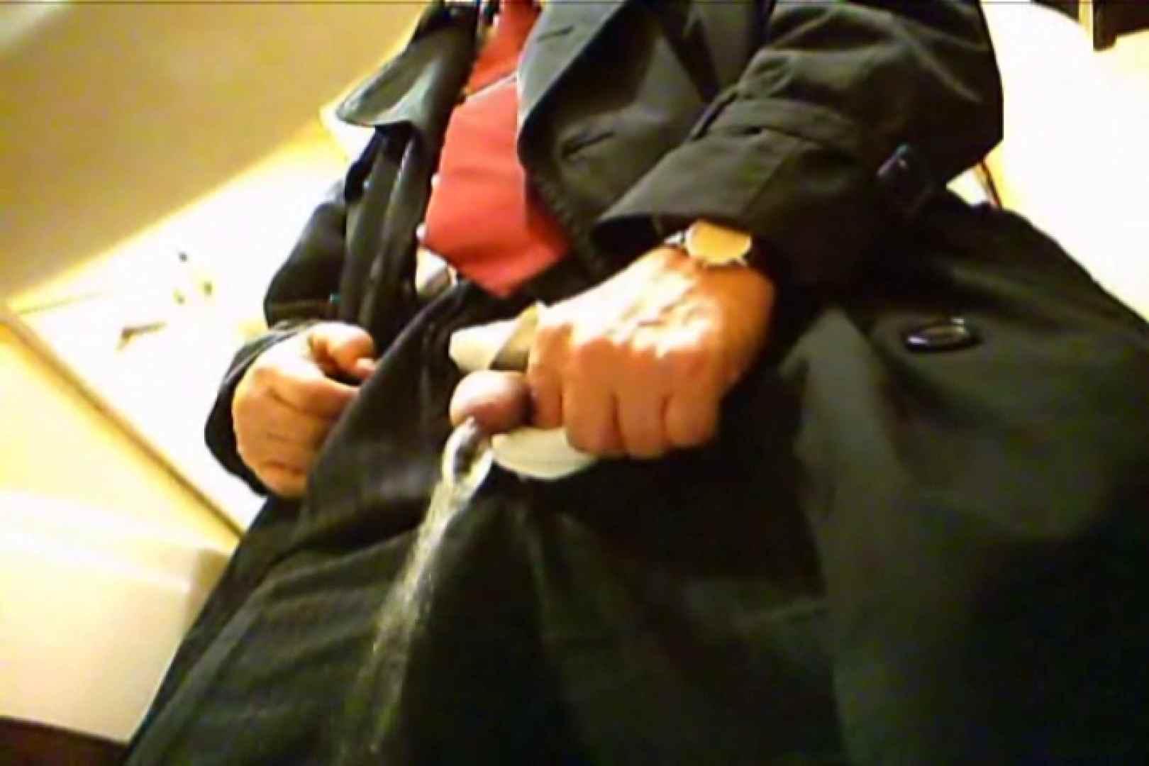 Gボーイ初投稿!掴み取りさんの洗面所覗き!in新幹線!VOL.15 私服 ゲイ無修正画像 81連発 31
