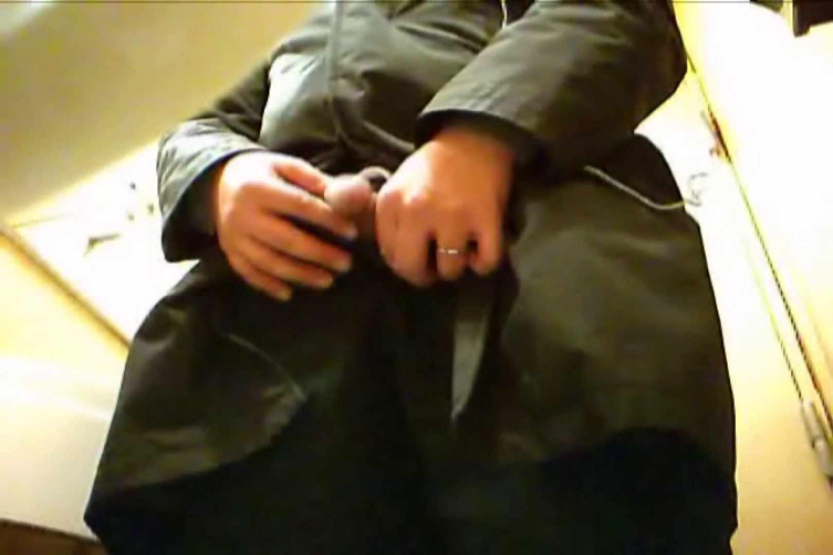 Gボーイ初投稿!掴み取りさんの洗面所覗き!in新幹線!VOL.15 覗きお宝 ゲイエロ画像 81連発 51