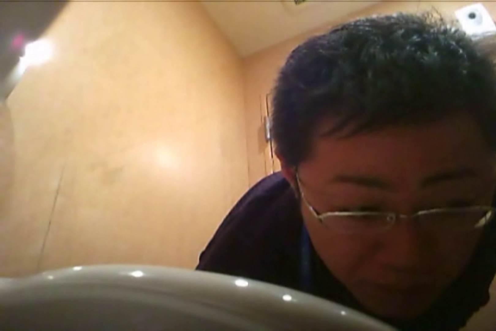 Gボーイ初投稿!掴み取りさんの洗面所覗き!in新幹線!VOL.18 覗きお宝  106連発 91