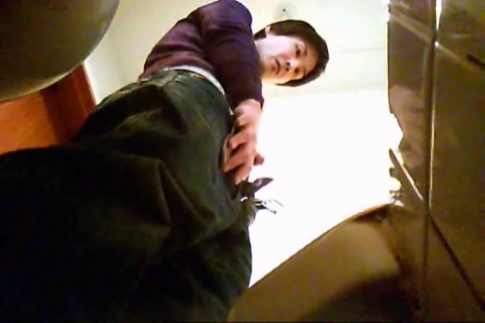 Gボーイ初投稿!掴み取りさんの洗面所覗き!in新幹線!VOL19 ノンケ ゲイセックス画像 27連発 20