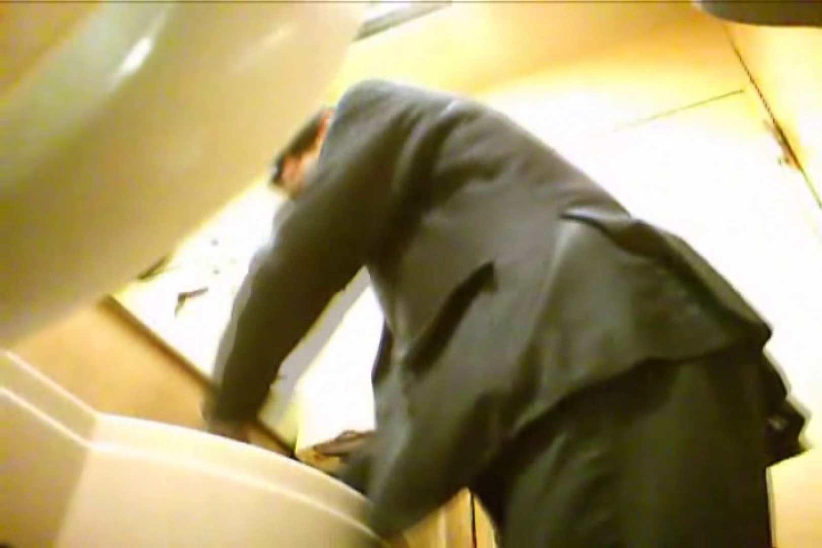 SEASON 2ND!掴み取りさんの洗面所覗き!in新幹線!VOL.01 人気シリーズ ゲイ無料エロ画像 104連発 25