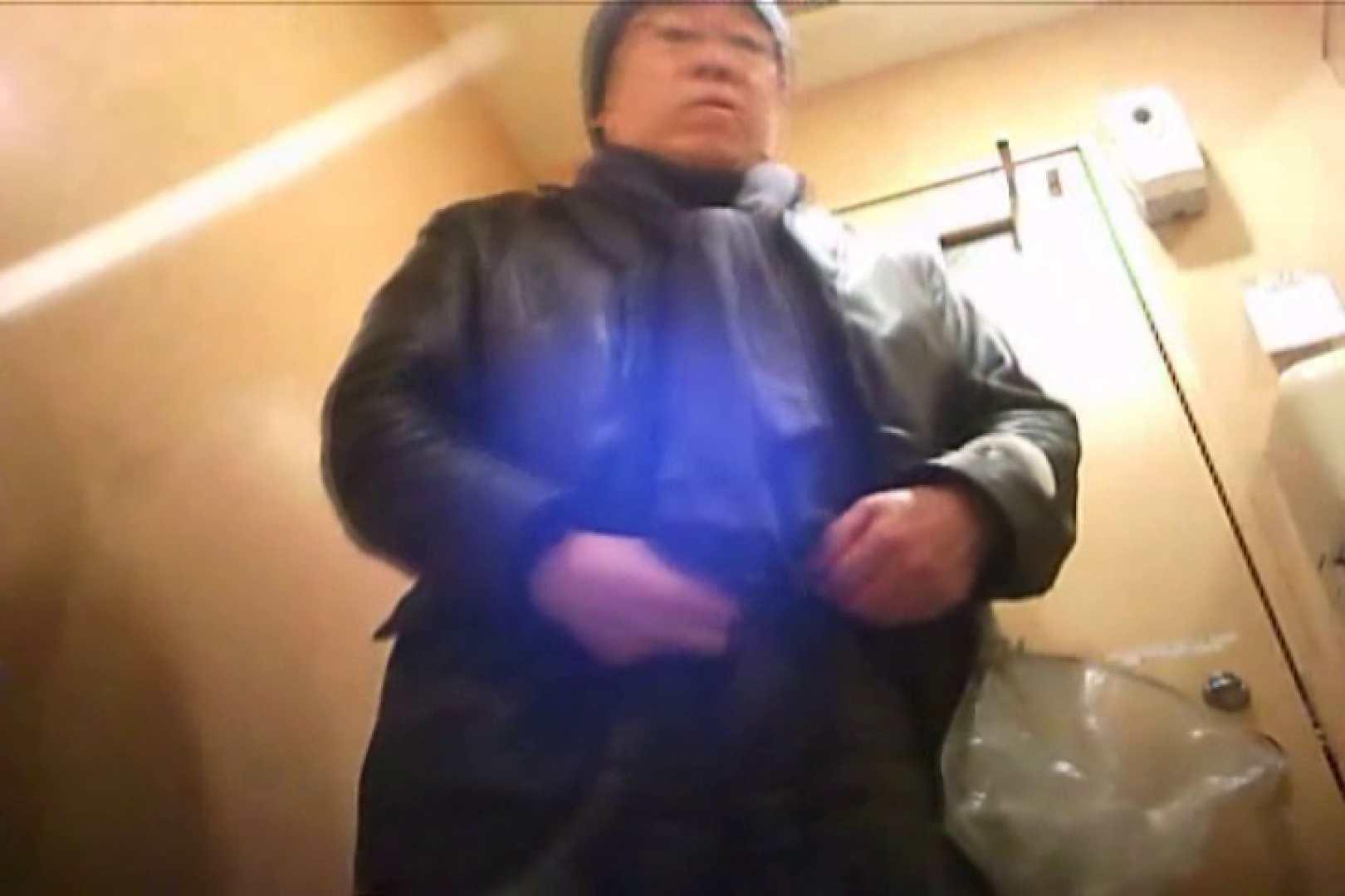 SEASON 2ND!掴み取りさんの洗面所覗き!in新幹線!VOL.01 リーマン系な男たち ゲイエロ動画 104連発 38