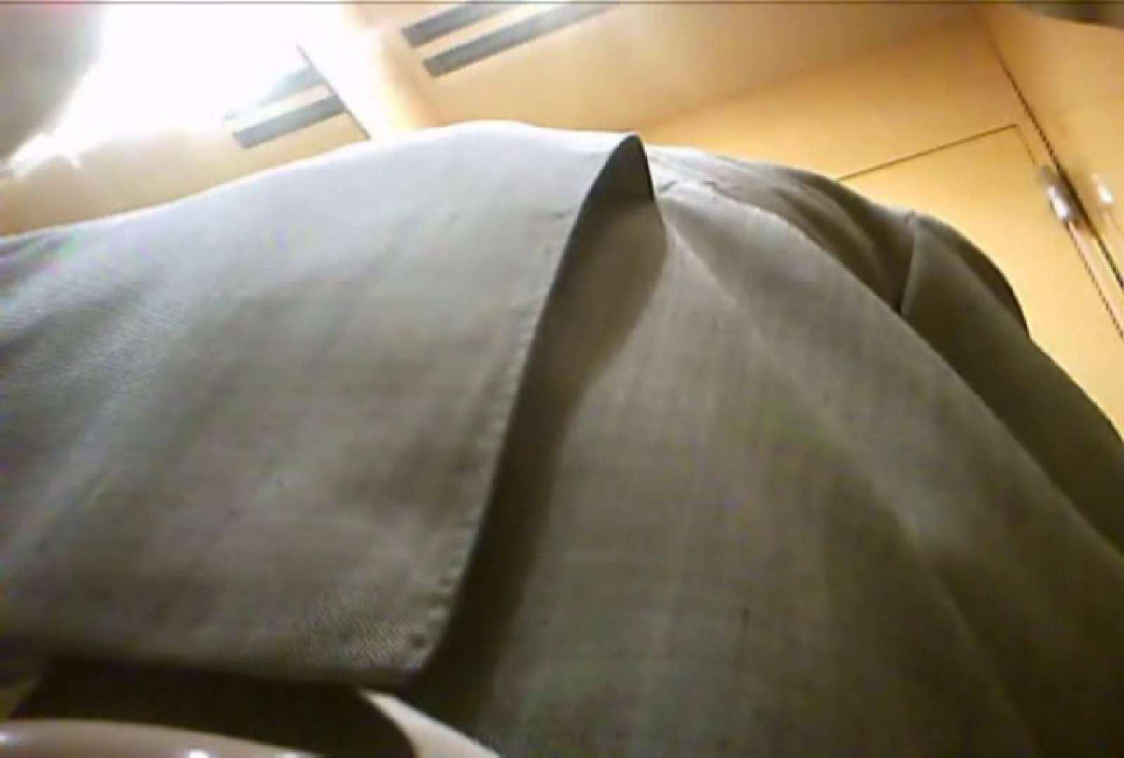SEASON 2ND!掴み取りさんの洗面所覗き!in新幹線!VOL.02 投稿シリーズ ゲイ無修正動画画像 80連発 5