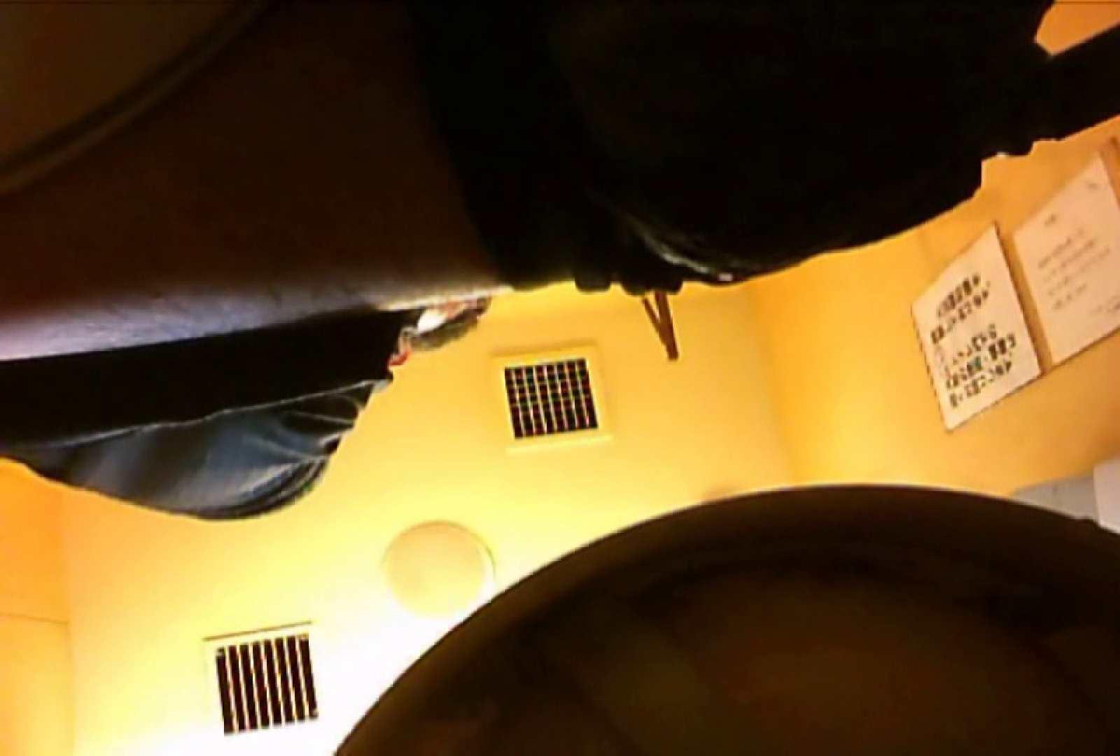 SEASON 2ND!掴み取りさんの洗面所覗き!in新幹線!VOL.02 スーツ ゲイ丸見え画像 80連発 9