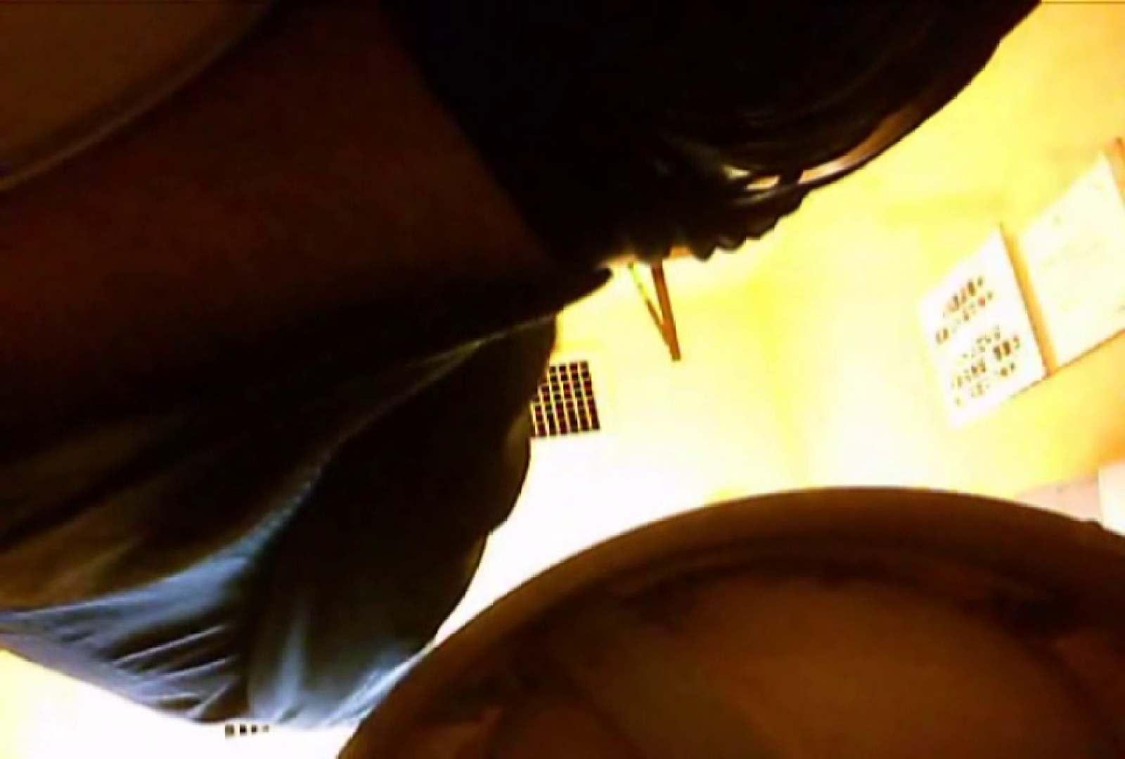SEASON 2ND!掴み取りさんの洗面所覗き!in新幹線!VOL.02 覗きお宝 ゲイSEX画像 80連発 16