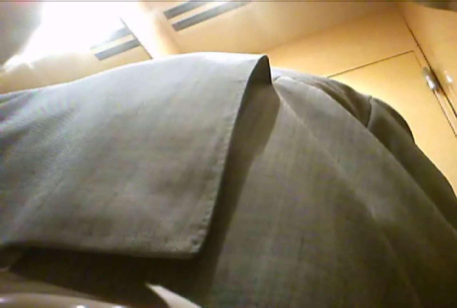 SEASON 2ND!掴み取りさんの洗面所覗き!in新幹線!VOL.02 のぞき 男同士画像 80連発 37