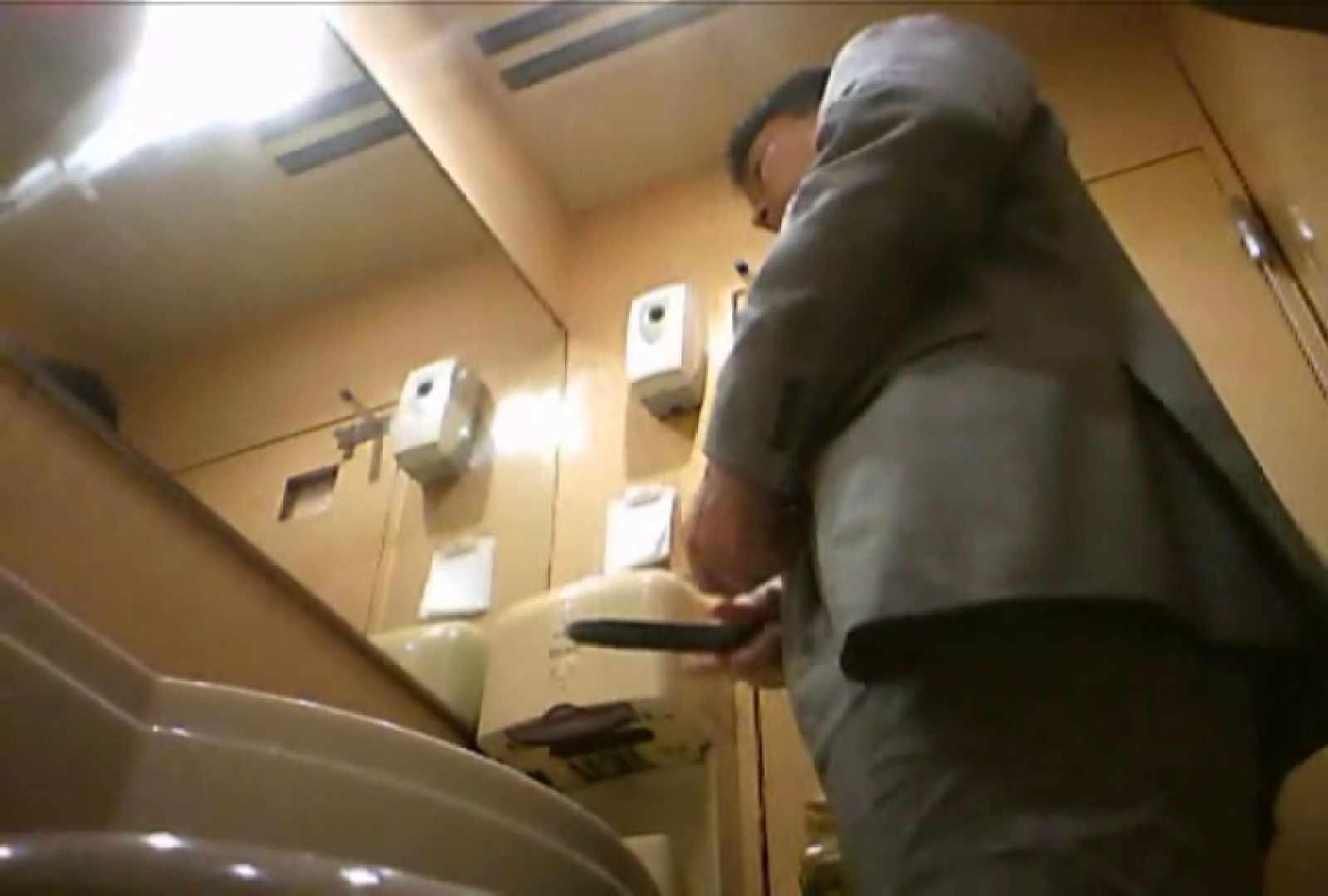 SEASON 2ND!掴み取りさんの洗面所覗き!in新幹線!VOL.02 投稿シリーズ ゲイ無修正動画画像 80連発 55