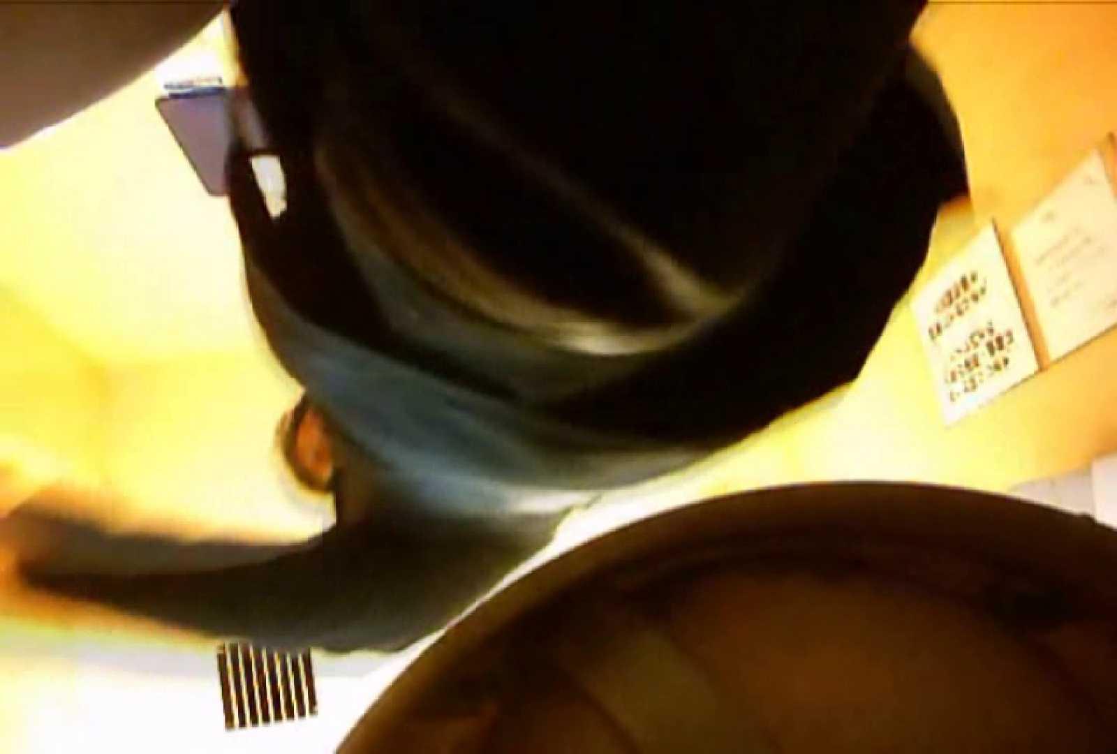 SEASON 2ND!掴み取りさんの洗面所覗き!in新幹線!VOL.02 スーツ ゲイ丸見え画像 80連発 79