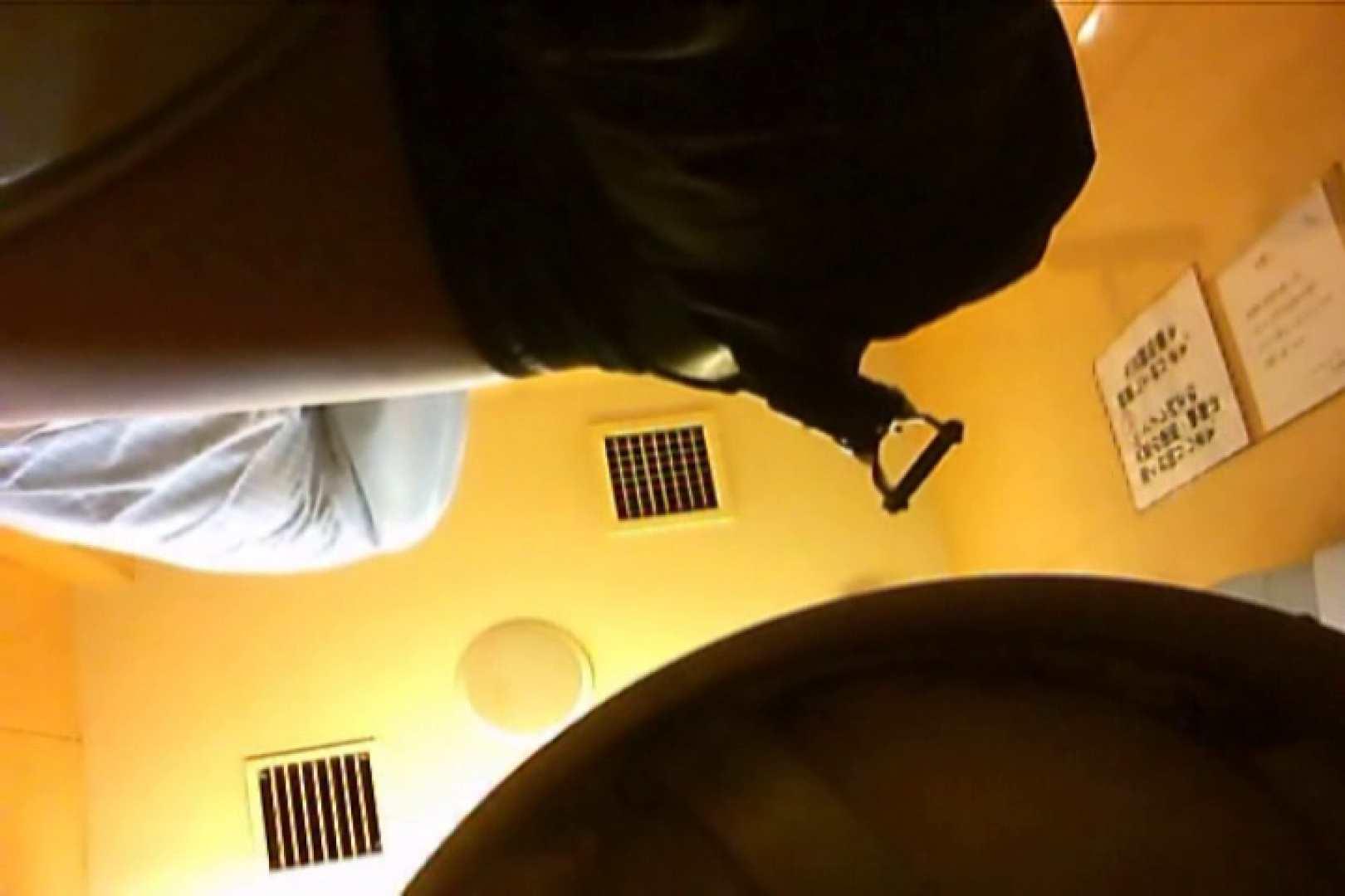 SEASON 2ND!掴み取りさんの洗面所覗き!in新幹線!VOL.03 念願の完全無修正 ゲイ射精画像 84連発 22