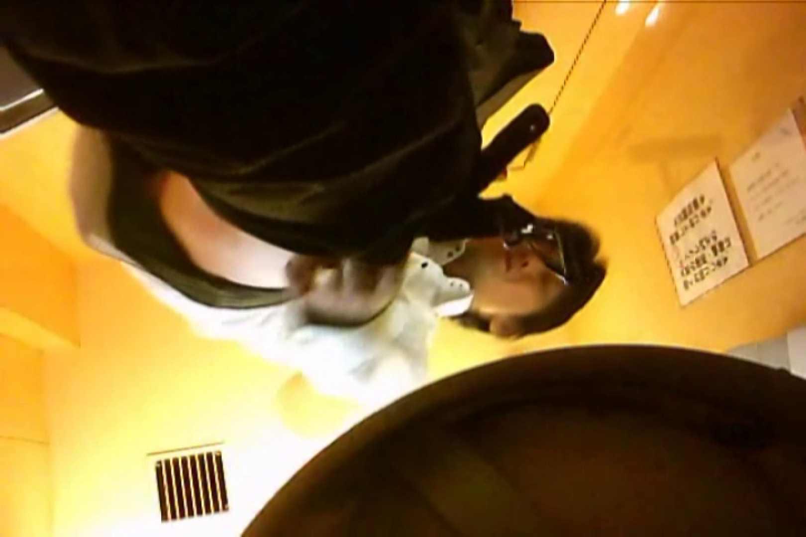 SEASON 2ND!掴み取りさんの洗面所覗き!in新幹線!VOL.03 人気シリーズ ゲイ射精画像 84連発 25